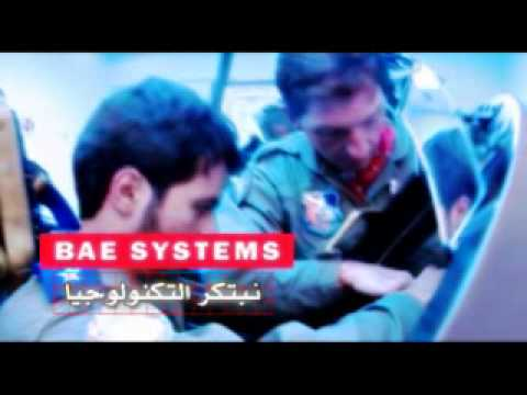BAE SYSTEM CO TVC