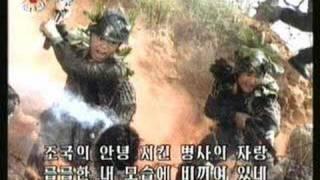 DPRK Music 39