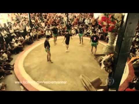 ျမန္မာ့ ျခင္းလံုး(Myanmar Chinlone)