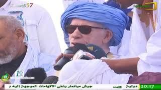 تقرير قناة الموريتانية عن مهرجان النصرة 17/11/2017 في ساحة ابن عباس