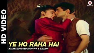 Ye Ho Raha Hai - Prem Deewane | Kavita Krishnamurthy & Sachin |Jackie Shroff & Madhuri Dixit