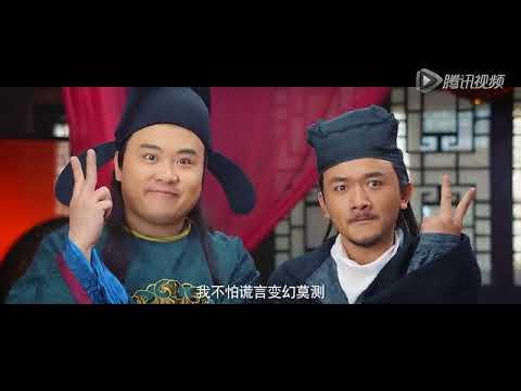 《名侦探狄仁杰》主题曲MV