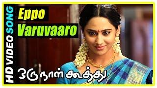 Oru Naal Koothu Tamil movie | scenes | Eppo Varuvaaro song | Mia,Dinesh,Riythvika's past revealed