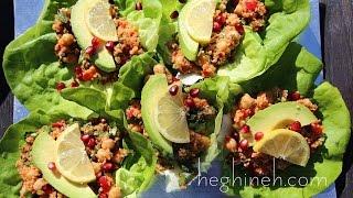 Chickpea Bulgur Salad Recipe - Armenian Cuisine - Heghineh Cooking Show