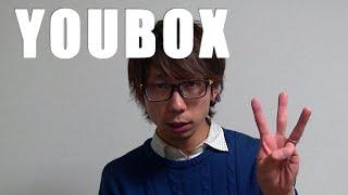 講師紹介:YOUBOX/【新】新中野レッスン@STUDIO LINK