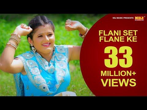 Xxx Mp4 Flani Set Flane Ke Rukke मारण लाग्या गाम Haryanvi Hit Song 2017 Anjali Raghav SV NDJ Film 3gp Sex