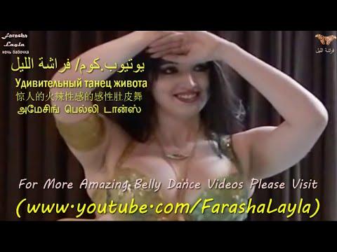 Goyang Payudara Eksotis Voluptuous Shahrzad Hot Sexy Sensual Belly Dance #15 - شهرزاد رقص شرقي