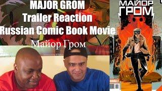 Major Grom Trailer (2016) Russian Comic Book Movie (ENG SUBS)   Майор Гром Trailer