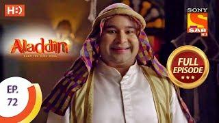 Aladdin - Ep 72 - Full Episode - 23rd November, 2018