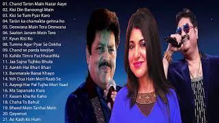 Best Of Udit Narayan, Alka Yagnik And Kumar Sanu Songs // Evergreen Hindi Hits - Awesome Duets