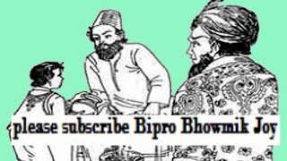 Shikkhagurur Morjada :: শিক্ষাগুরুর মর্যাদা :: Bangla Kobita :: Bipro Bhowmik Joy
