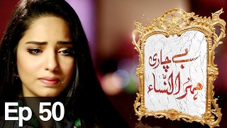 Bechari Mehrunnisa - Episode 50 | Har Pal Geo