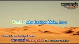 Tum Bhi Chalo (Jameer) Video Karaoke with Lyrics by Amitabh Rastogi