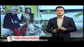 হটাৎ কেন বিয়ে করলেন তাসকিন আহমেদ জানলে অবাক হবেন !!! Taskin Ahmed Wedding Video | Taskin Marriage