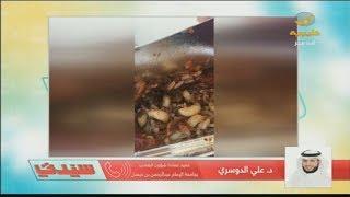 شؤون طلاب جامعة الإمام عبدالرحمن بن فيصل ترد على هاشتاق فضيحة كافتريا كلية الأداب