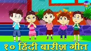 Top 10 Hindi Children Songs - Hindi Rain Songs for Kids | Barish aayi cham cham, नानी तेरी मोरनी