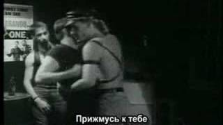Gay SM gig subbed into Russian