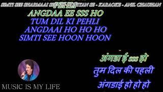 Simti Si Sharmai Si - Karaoke With Lyrics Eng.& हिंदी