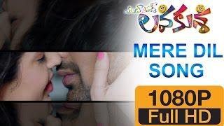Mere Dil Song Promo  || Lava Kusha Telugu Movie || Varun Sandesh || Richa Panai