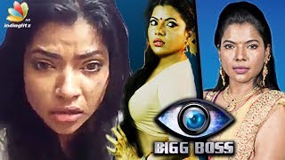 Who is Bigg Boss Kaajal Pasupathi ? | Real life, Relationships, Biography | Vijay TV