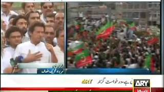 PTI Chairman Imran Khan Addressing A Rally in Peshawar. Announces A Jalsa In Wazeeristan