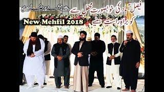 Hafiz Ahmed Raza Qadri | LIVE from Faisalabad | 9 March 2018