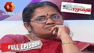 Jeevitham Sakshi:Solution To Ambika-Dharmarajan Issue പ്രശ്നപരിഹാരം|15th June 2015|Full Episode