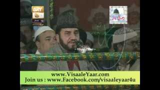 Beautiful Quran Recitation( Qari Syed Sadaqat Ali )22-12-13 In Data Darbar Lahore.By Visaal