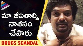 Puri Jagannadh Fires on Media | Puri Opens Up on Drugs Scandal Allegations | Telugu Filmnagar