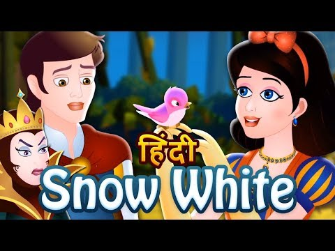 Xxx Mp4 Snow White And The Seven Dwarfs Story In Hindi Fairy Tales In Hindi Animated Stories For Kids 3gp Sex