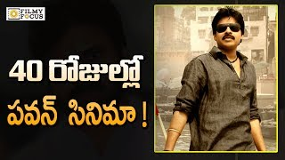 Pawan Kalyan Gave 40 Days For His Next Movie    Latest Celebrity Updates  - Filmyfocus.com