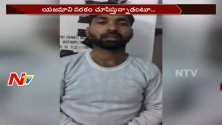Agent Cheats Hyderabadi Couple with Fake Job || Owner Harass Couple || NTV