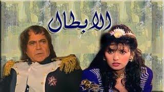 مسلسل ״الأبطال״ ׀ حسين فهمي – جيهان نصر ׀ الحلقة 14 من 32