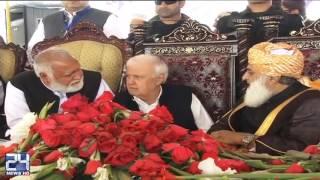 JUI F will end corruption from Pakistan; Maulana Fazlur Rehman