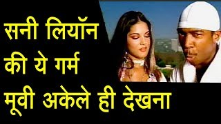 Sunny Leone 5 English Movies Before Entering Bollywood That You Never Knew | BMF