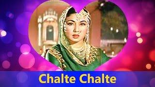 Chalte Chalte Yun Hi Koi (Full Song) By Lata Mangeshkar || Pakeezah - Valentine's Day Song