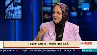 """بالورقة والقلم - د. لطيفة: أحمد عرابي لم يقل للخديوي عبارته الشهيرة """"لقد ولدتنا امهاتنا أحرارًا"""""""