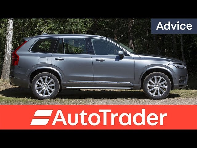 Volvo XC90 2017: Best trim, engine, colours and options