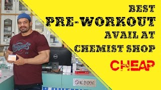 BEST PRE-WORKOUT AVAIL AT YOUR CHEMIST. CHEAP and EFFECTIVE.