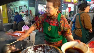Taiwan Street Food - WOK ACTION in Kaohsiung