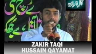 ZAKIR TAQI HUSSAIN QAYAMAT
