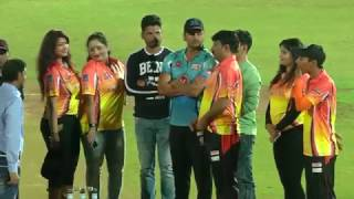 Manoj Tiwari XI vs Ravi Kishan XI | BIPL Season 2 | BIPL 2017