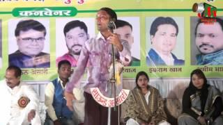 Ibrahim Sagar at All India Mushaira, Nagpur, 20/11/2015, Mushaira Media