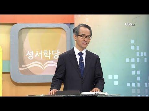 사사기 8강 - 김기석 목사