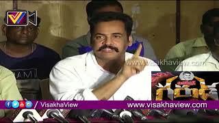 ఆపరేషన్ గరుడకు 4,800 కోట్ల రూపాయల ఖర్చు    Actor Sivaji Revealed Operation Garuda Cost