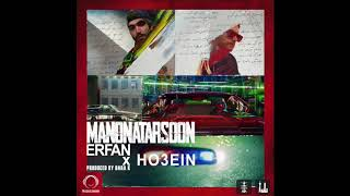 "Erfan Ft Ho3ein - ""Mano Natarsoon"" OFFICIAL AUDIO"