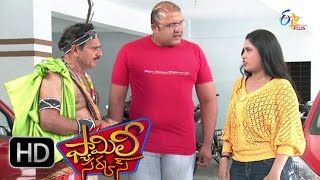 Family Circus - 17th May 2016 -  ప్యామిలీ సర్కస్ - Full Episode 132