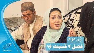 poozkhand season 2 Episode 16 / - پوزخند - فصل دوم قسمت ۱۶