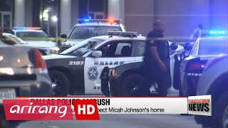 Dallas police shooting: Bomb material found at suspect's home