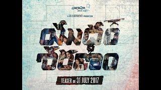 Yuddham sharanam Teaser Release Date l Official l Promo l Naga Chaitanya l
